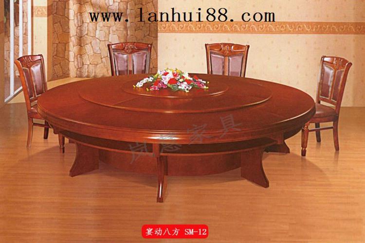<a href='http://www.lanhui88.com/html/diandong/' target='_blank' title=电动圆桌>电动圆桌</a>