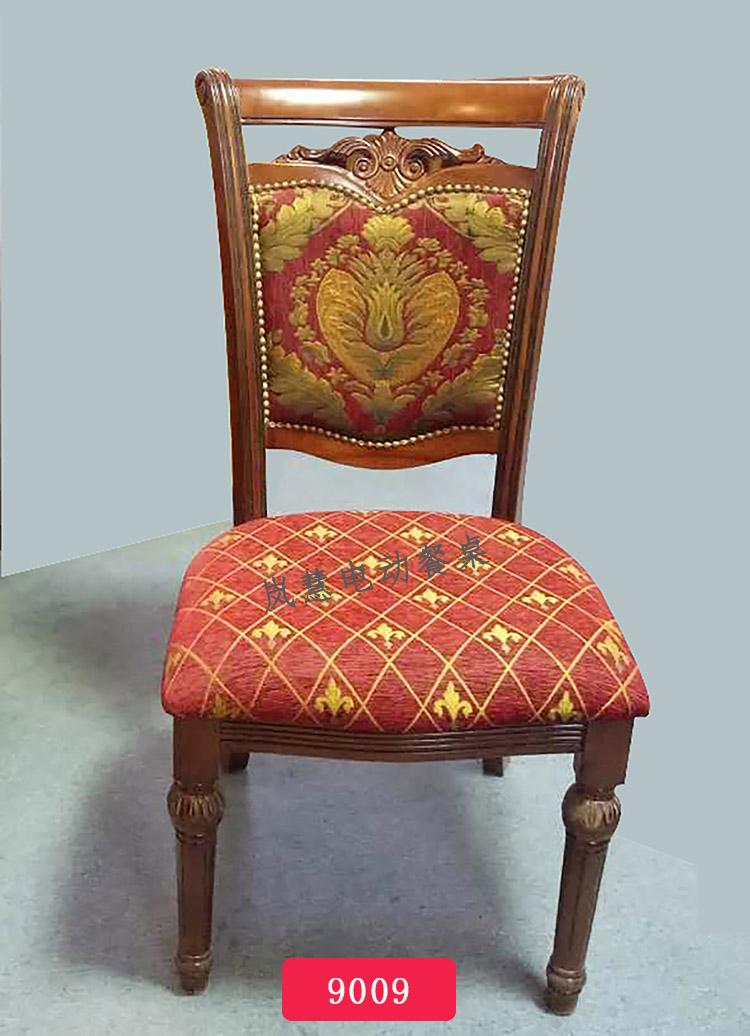 定制实木酒店餐椅