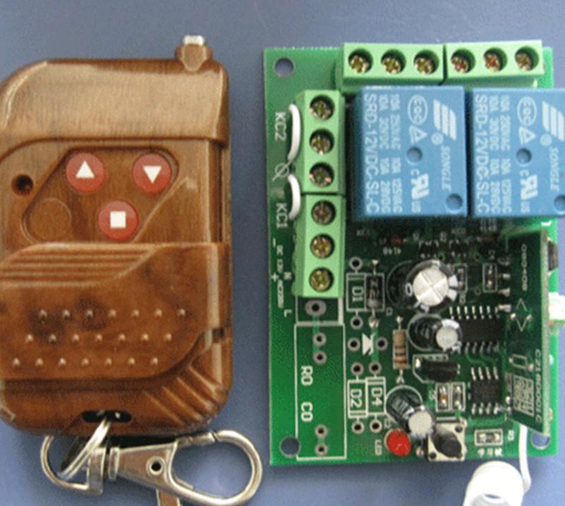 豪华酒店电动餐桌专用内部遥控电机调速器图片