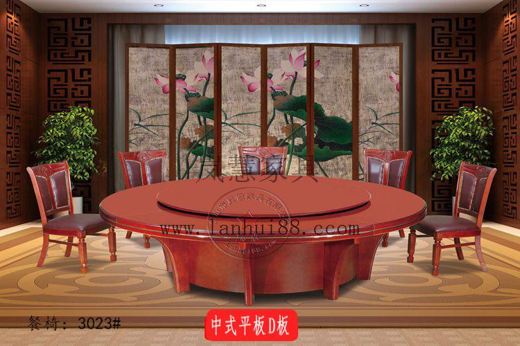 大型电动圆桌厂家订做批发中式平板 效果图