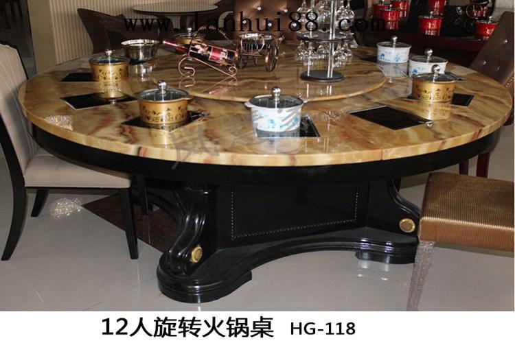 石英石电磁炉小火锅电动桌图片