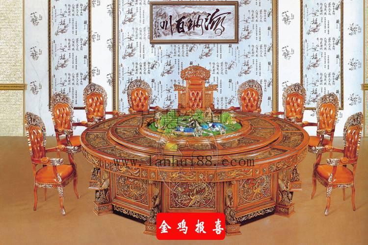 酒店豪华包厢专用餐桌图