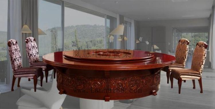 橡木电动转盘餐桌新款式来图订制