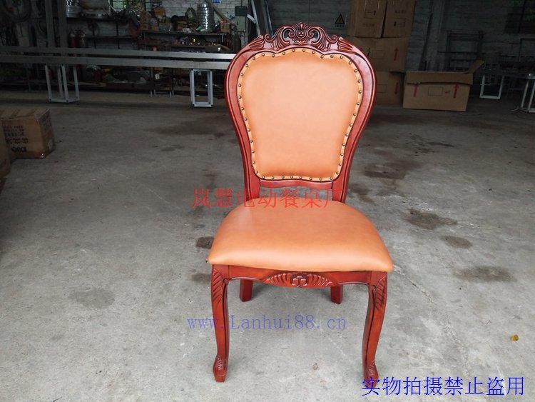 实木软包餐椅仿皮,实木餐椅半成品批发