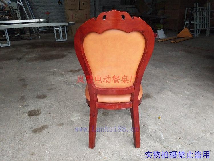 中式餐椅尺寸