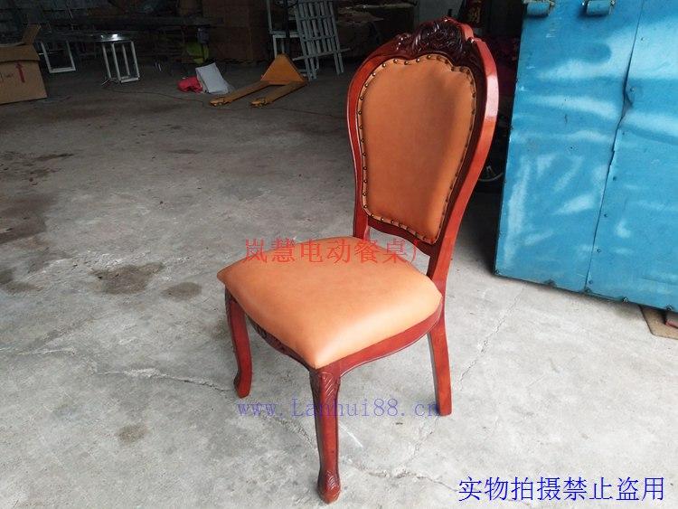 实木中式餐椅