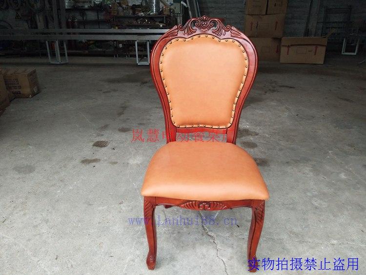 实木餐椅坐垫