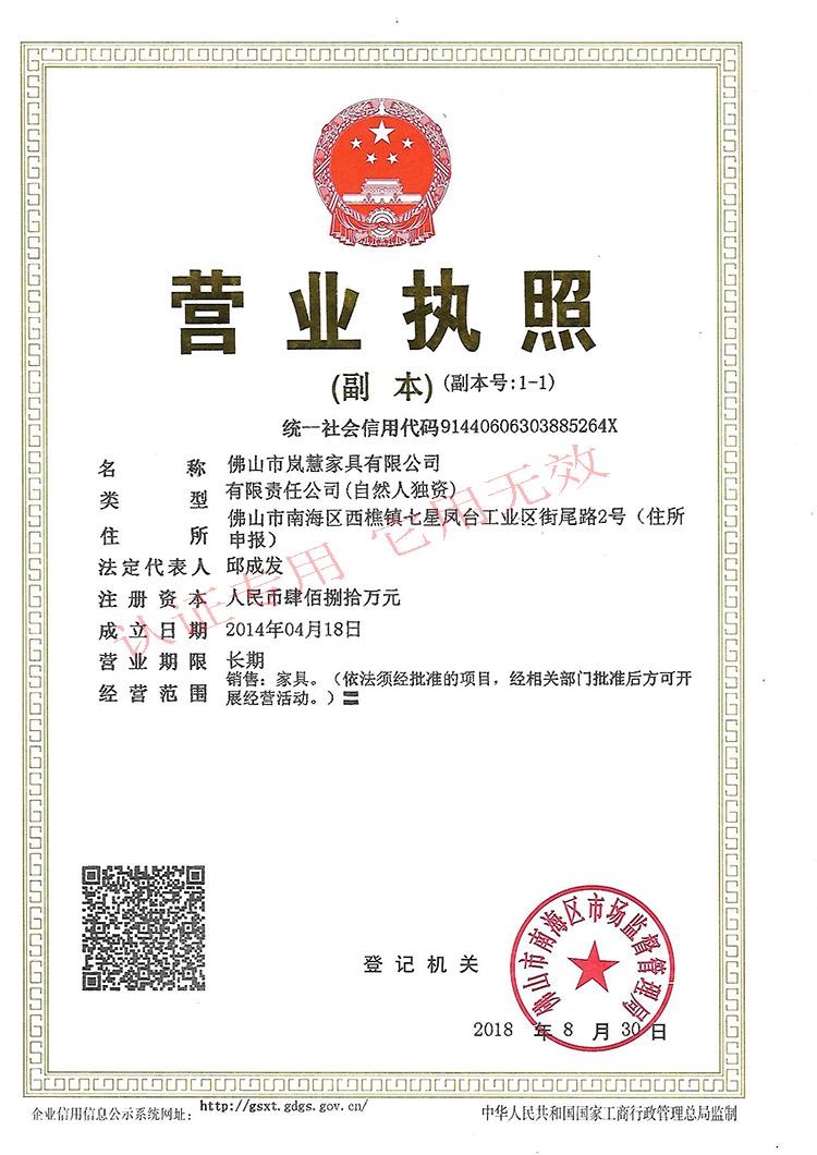 高档火锅电动桌大理石入框营业执照