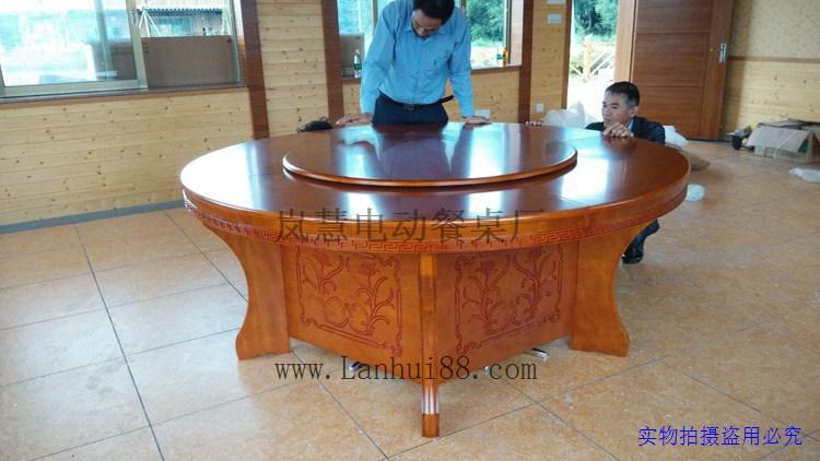 实木电动餐桌用那种材料无污染美观
