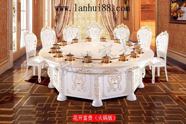 欧式电动圆餐桌厂家订制包邮包安装,花开富贵欧
