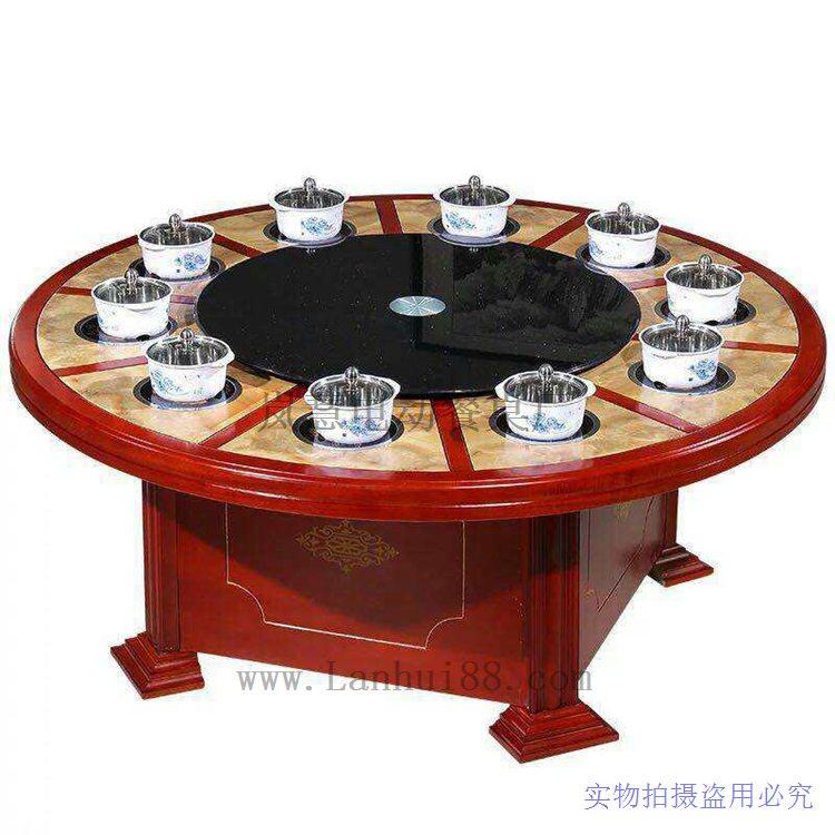 高档火锅电动桌大理石入框