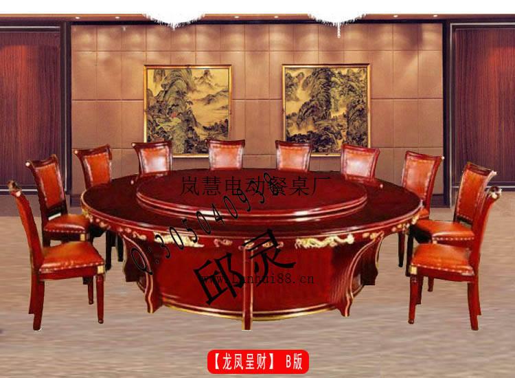 酒店会所别致自动遥控圆形旋转饭桌
