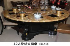酒店圆桌餐桌的定制