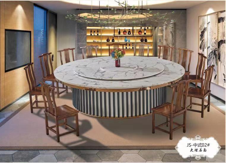 酒店豪华电动餐桌