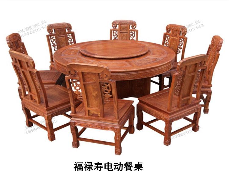 福禄寿电动餐桌