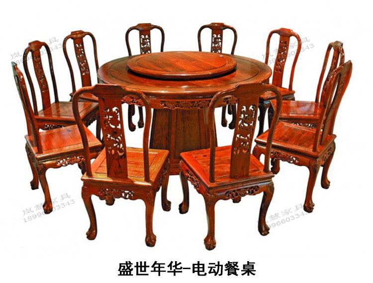 制作红木电动餐桌的木材特征