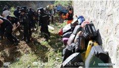 西藏自治区发生重大交通事故44死11伤