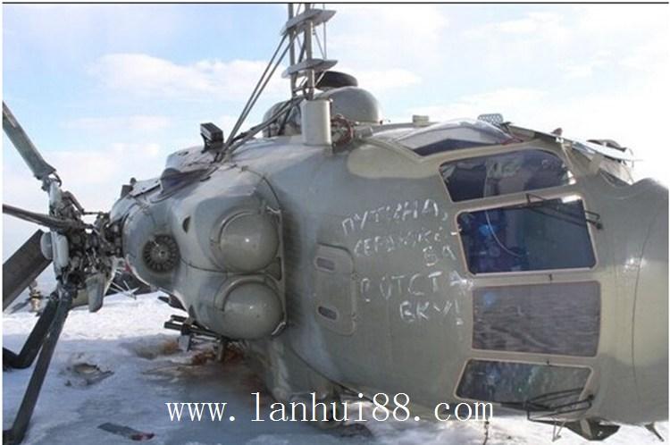 直升机坠毁 2