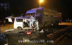 哈尔滨今晨发生严重车祸 造成8人死亡