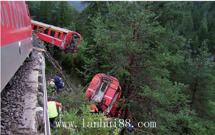 火车坠崖 2