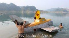 初中生自制潜艇,首次下水