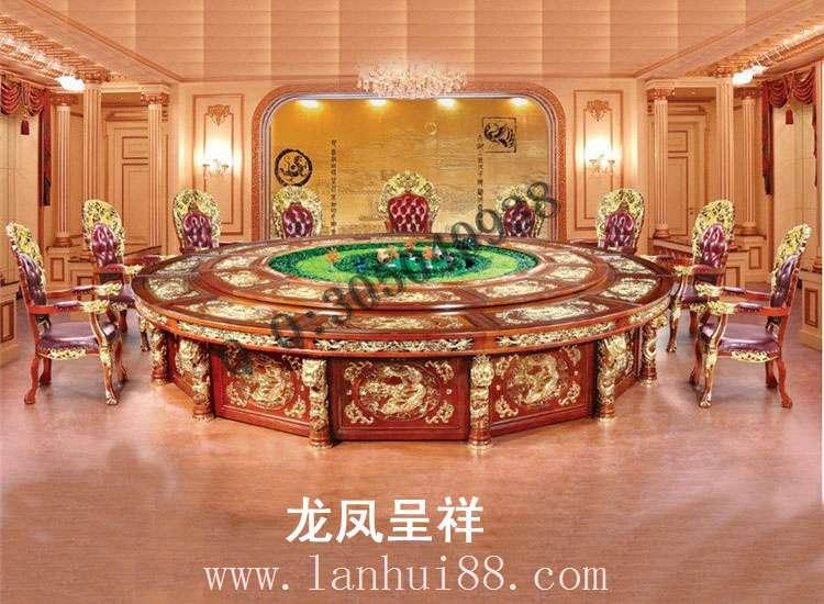 龙凤呈祥-电动餐桌