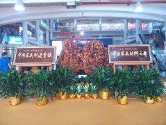 龙江28届国家家具电动餐桌展销隆重举行会