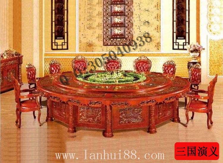 三国演义-电动餐桌 |http://www.lanhui88.com