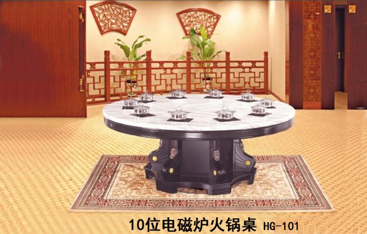 天然大理石电磁炉火锅桌图