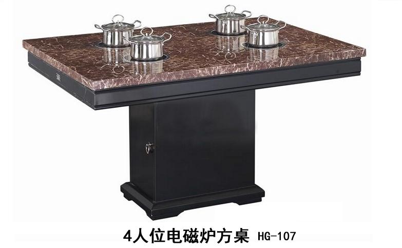 人造大理石电磁炉火锅桌图片