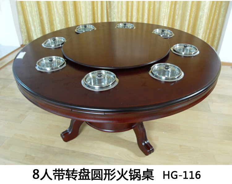 网上买火锅桌哪个网站好火锅桌图