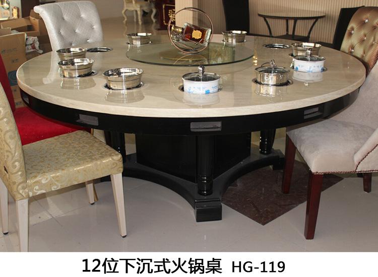 带转盘的火锅桌子图片
