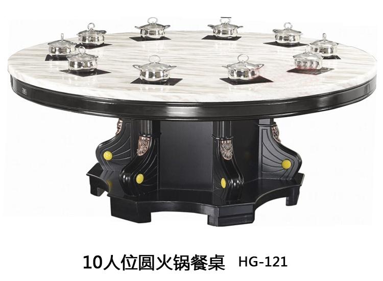 火锅桌椅厂家直销圆形大理石火锅桌图片