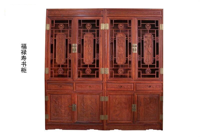 福禄寿书柜