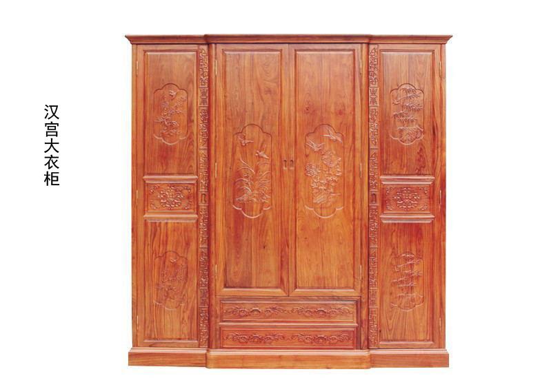 汉宫大衣柜