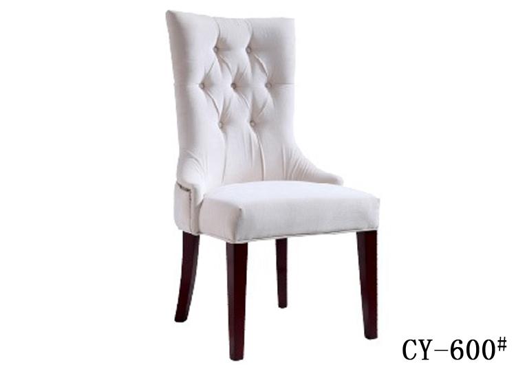 欧式橡木皮面餐椅订制批发