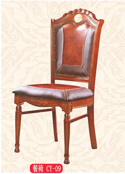 真皮面实木靠背餐椅图
