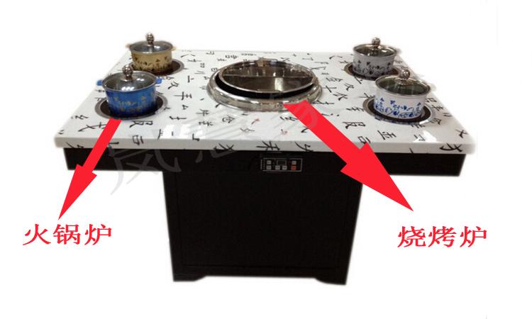 无烟烧烤火锅桌 3
