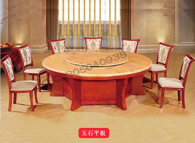 玉石平板电动圆桌