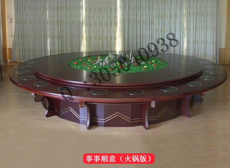 酒店包厢专用新款豪华自动餐桌图,事事顺意火锅桌自动餐桌