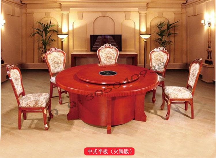 【中式平板(火锅版)】自动餐桌