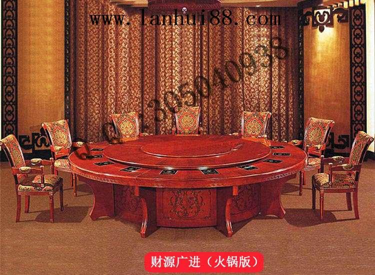 财源广进宴会桌