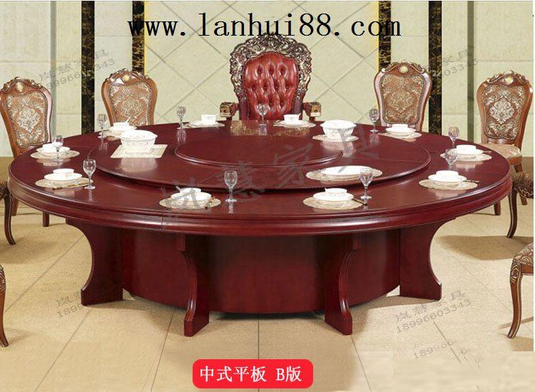 中式平板酒店家具