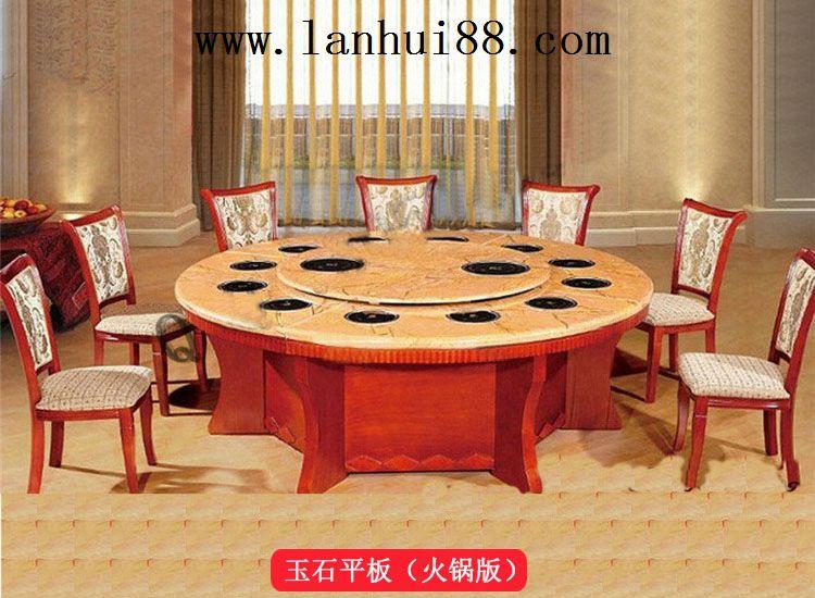 玉石平板电动餐桌