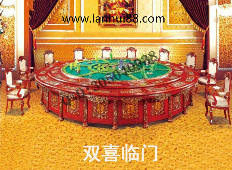 酒店家具-电动餐桌
