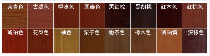 旋转自动式的电动桌子木材颜色定制