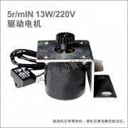 1.5米至2.4米电动餐桌电机,14W60KTYZ同步电机