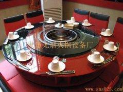 酒店电磁炉火锅桌