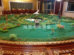 中式家庭实木圆形餐桌