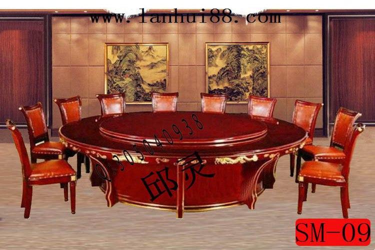 实木电动餐桌 SM-09.jpg